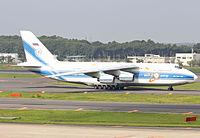RA-82047 - A124 - Volga-Dnepr Airlines