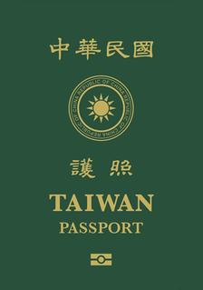 Taiwan passport Passport of the Republic of China (Taiwan) issued to Taiwanese citizens