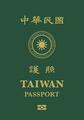 REPUBLIC OF CHINA (TAIWAN) Passport 2021.png