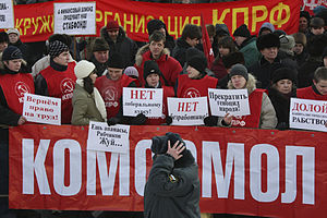 RIAN archive 371352 Communist Party supporters rally in Moscow's Triumfalnaya Square.jpg