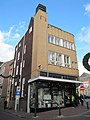 RM520532 Roermond.jpg