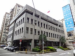 ROC-MOF National Property Administration 1st office 20150815.jpg