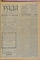 Rada 1908 115.pdf