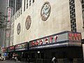 Radio City Music Hall NYC 05.jpg