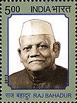 Raj Bahadur 2013 stamp of India.jpg