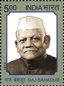 Raj Bahadur 2013 stamp of India.jpg
