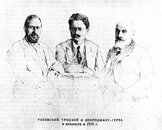 Constantin Dobrogeanu-Gherea - From left to right: Christian Rakovsky, Leon Trotsky, and Dobrogeanu-Gherea, during a meeting in Bucharest (1913 drawing)