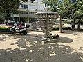Ramat HaSharon. 19 April, 2015 (128).jpg