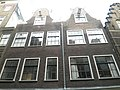 Rapenburg 5, Amsterdam.jpg