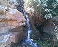 Ras al Helal waterfalls 3.jpg
