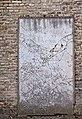 Reassembled plaque in the Saint Martin's cathedral lapidarium (DSCF9449).jpg
