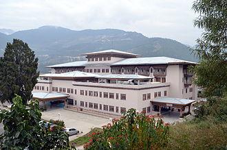 Mongar - Regional Referral Hospital, Mongar