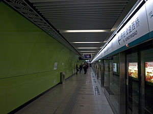 Renmin university station.jpg