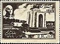 Reza-shah mausoleum3.jpg