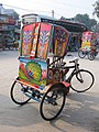 Rickshaws in Rajshahi 01.jpg