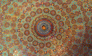 Roof of Shah Jahan Mosque.JPG