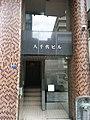 Roppongi 7-8-4 building entrance.jpg