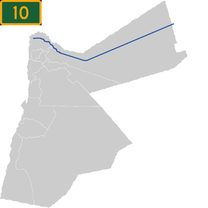 Highway 10 (Jordan) - Image: Route 10 HKJ map
