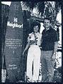 Roy and Vivian Sampson.jpg
