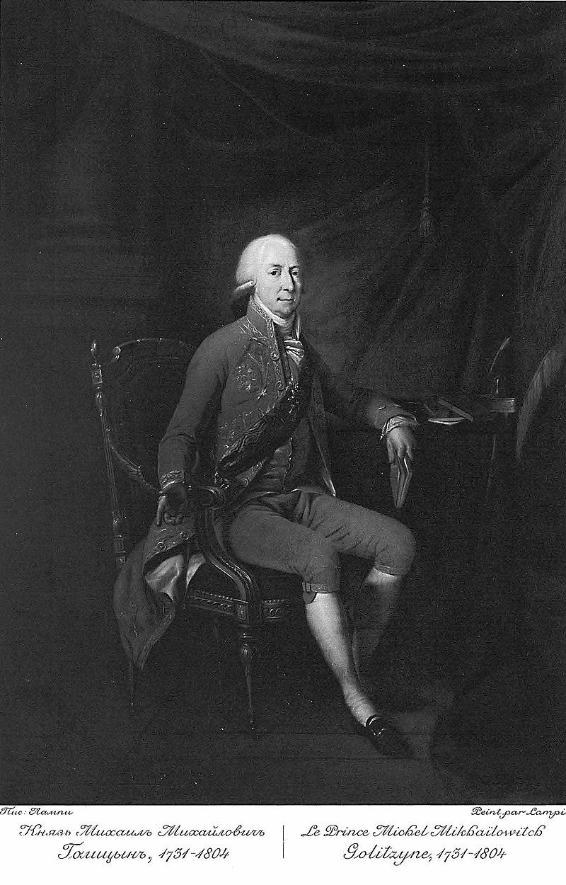 RusPortraits v5-033 Le Prince Michel Mikhailowitch Golitzyne, 1751-1804.jpg