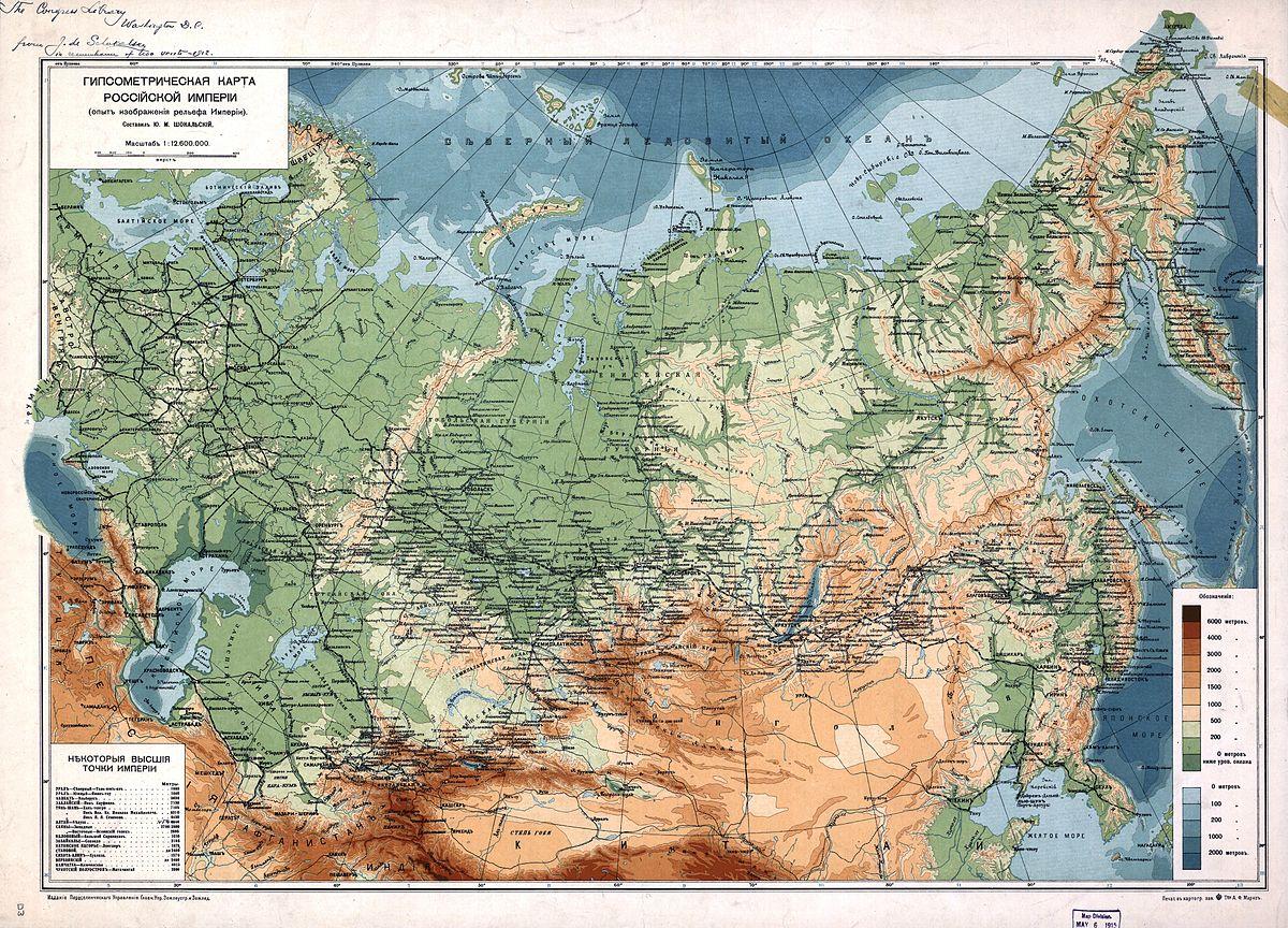 Территория Российской империи по состоянию на 1914 год — Википедия