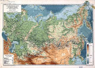 Russisches Reich 1912