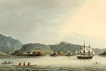 The Russian settlement of St. Paul's Harbor (present-day Kodiak town), Kodiak Island, 1814 Russian Sloop-of-War Neva.jpg