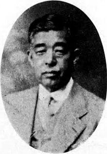 稲田龍吉 - Wikipedia 稲田龍吉 出典: フリー百科事典『ウィキペディア(Wikipe