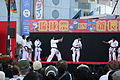 Ryukyu Matsuri in Shin-Nagata Oct09 053.JPG