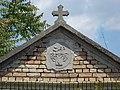 Só Street's Cemetery. Catholic crypt, CoA in Gyömrő, Pest County, Hungary.jpg