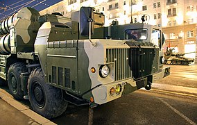 S-300 - 2009 Moscow Victory Day Parade (6).jpg