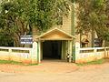SBRR Mahajana Law College building.jpg