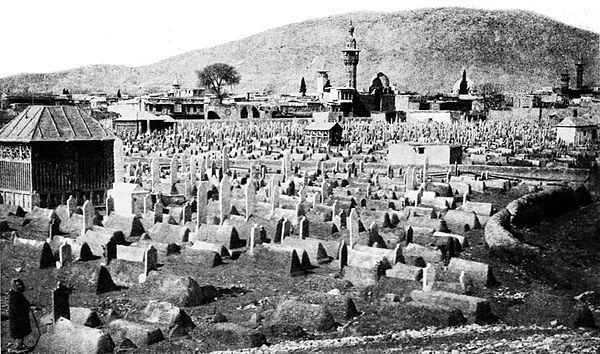 Cemetery where members of Mohammed's family are buried