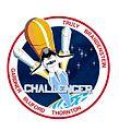 STS-8 (15014789010).jpg