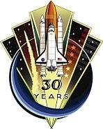 STS132 Commemorative Patch Contest Winner