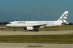 SX-DVJ Airbus A320-232 A320 - AEE (29890125412).jpg