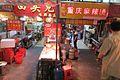 SZ 深圳 Shenzhen 福田 Futian 水圍村夜市 Shuiwei Cun Night food Market shops May 2017 IX1.jpg