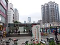 SZ 深圳 Shenzhen 福田 Futian 福民站 Fumin Metro Station exit n entrance name sign Jintian Road April 2019 SSG 02.jpg