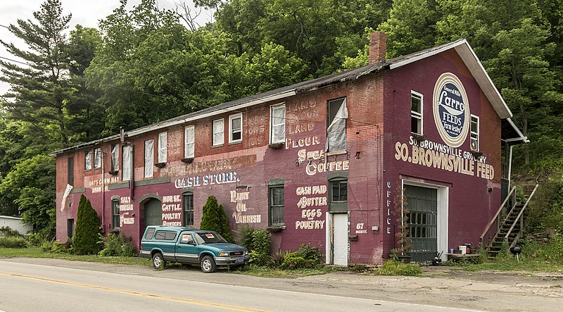 File:S Brownsville store PA1.jpg
