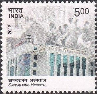 Safdarjung Hospital - A 2018 stamp dedicated to the 60th anniversary of Safdarjung Hospital