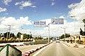 Saida سعيدة - panoramio.jpg