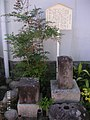 Saigin Mizuta's grave - panoramio.jpg