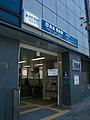 Saiin Station (04) IMG 3742-2 20171103.jpg