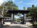 Sainenji Temple Fujiyoshida City.JPG