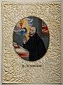 Saint Francis Borgia praying at an altar. Gouache painting, Wellcome V0031997.jpg