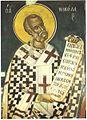 Saint Nicholas Fresco from Stavronikitas Monastery.jpg