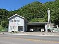 Saitama Western Fire Fighting Association Hanno Hidaka Fire Station Agano branch1.JPG