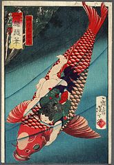 Saitō Oniwakamaru on a Carp