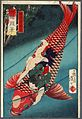 Saito Oniwakamaru on a Carp LACMA M.84.31.432.jpg