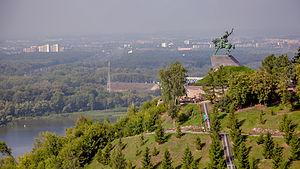 Salavat Yulaev Panorama
